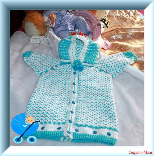 Вязание для новорожденных конверт простой