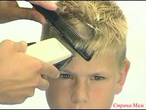 Как сделать машинкой модельную стрижку мальчику
