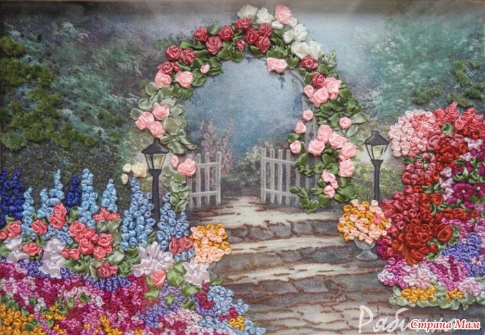 Вышивка цветочные арки