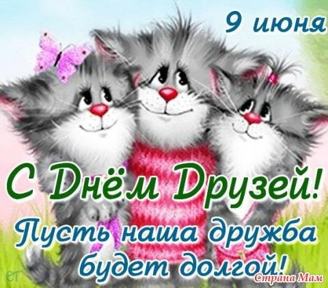 http://st1.stranamam.ru/data/cache/2015jun/09/03/16315156_21547-650x0.jpg