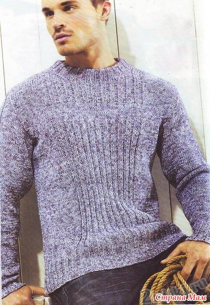 Пуловер Из Меланжевой Пряжи С Доставкой