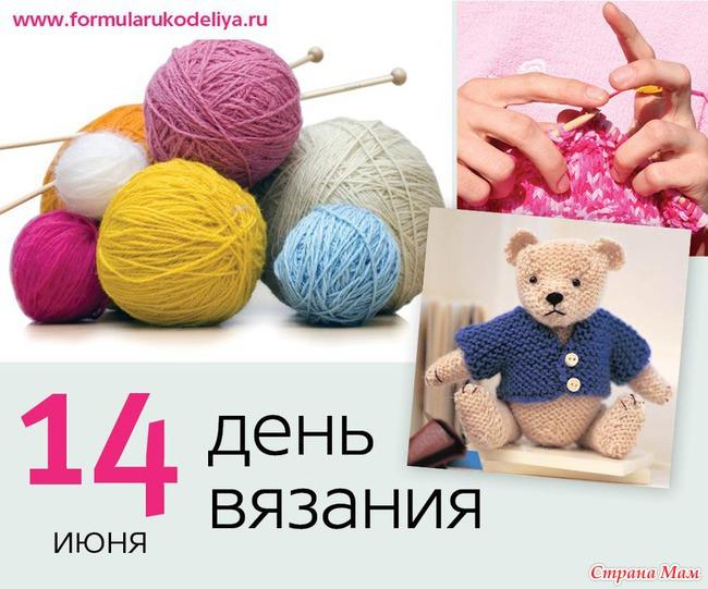 Перевод картинки для вязания 785