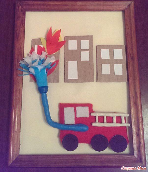 Поделки пожарной безопасности из бумаги