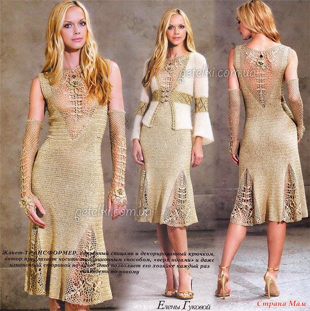 Платья с элементами вязания крючком