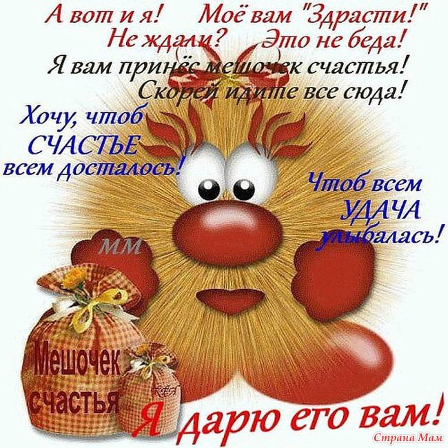 http://st1.stranamam.ru/data/cache/2015jun/26/47/16470665_33535-650x0.jpg