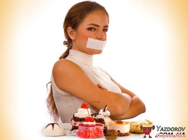 Как похудеть не закрывая рот
