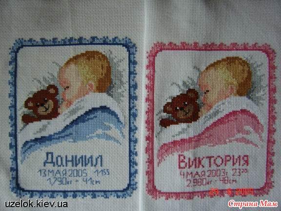 Вышивка крестом рождение ребенка схемы 27