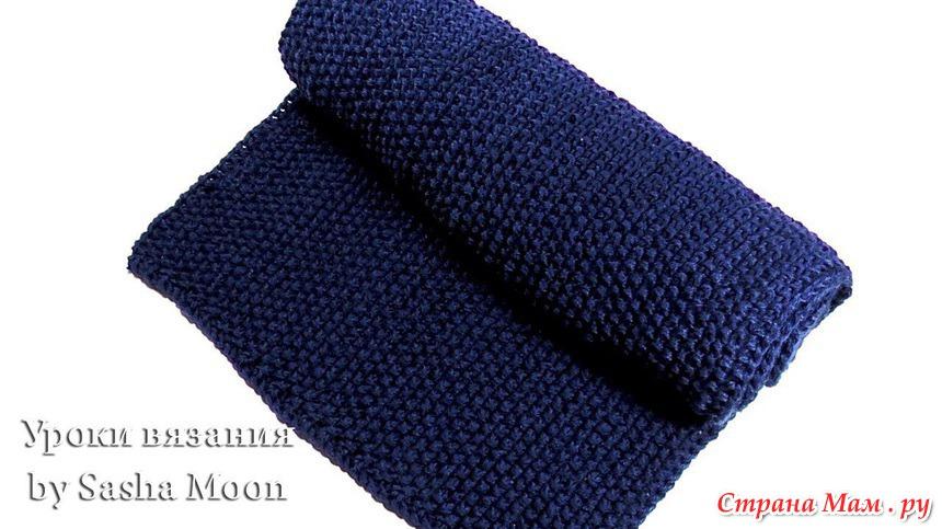 Вязание спицами-мужской шарф \