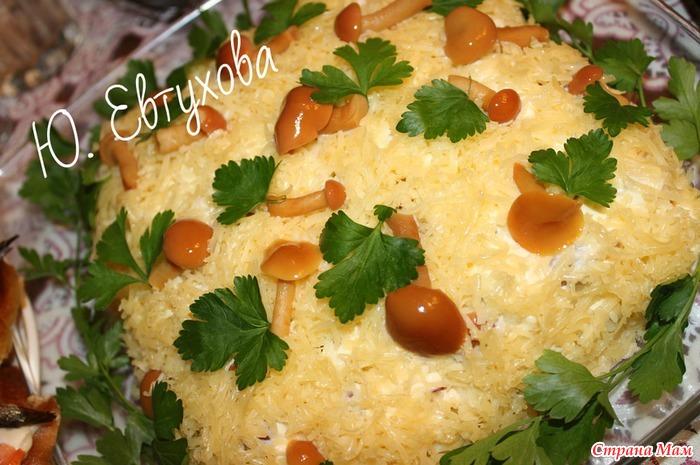 Салат с опятами вареными рецепт с