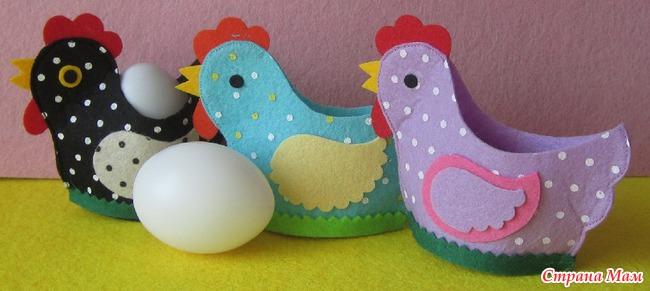Пасхальная курочка - Фетр и Флис - настоящий источник для творчества - Страна Мам