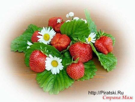картинки баба ягодка