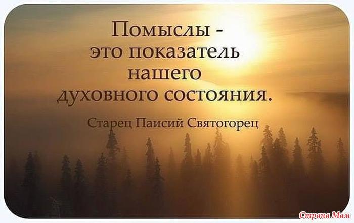 http://st1.stranamam.ru/data/cache/2015mar/31/08/15573967_54311-700x500.jpg