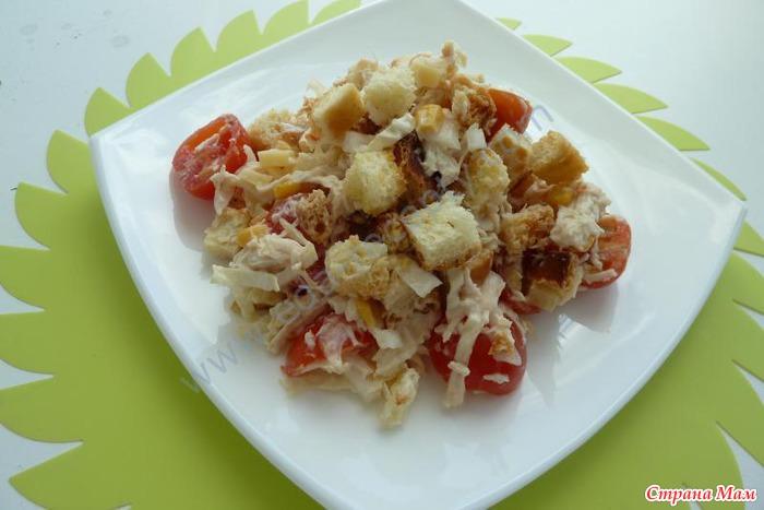Салат с сухариками и с помидорами и
