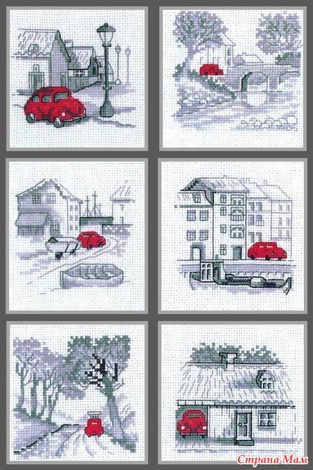 Серия миниатюр - Путешествие