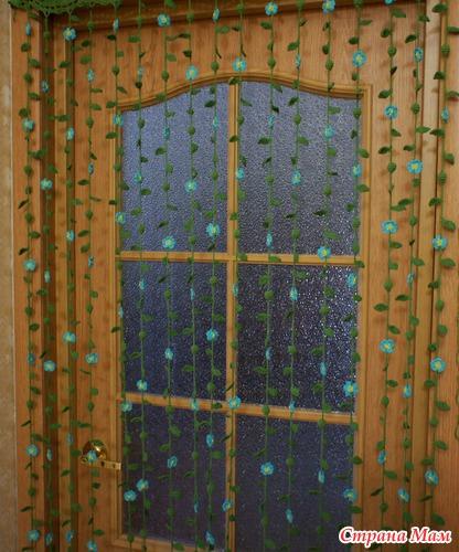 Шторки на дверной проем