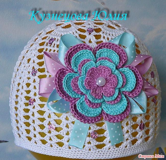 Дневники вязание шапочки для детей
