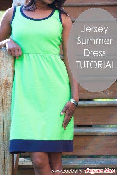 Как сделать самим себе платье