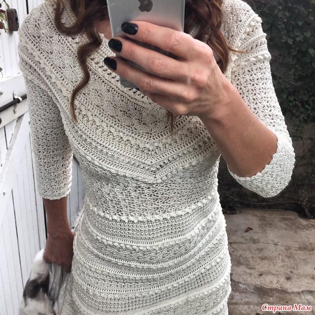 Платье Эмма (Vanessa Montoro).