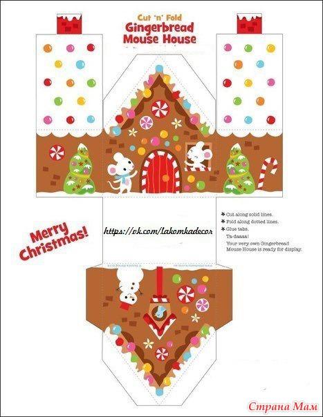 Как сделать новогодние домики своими руками из бумаги