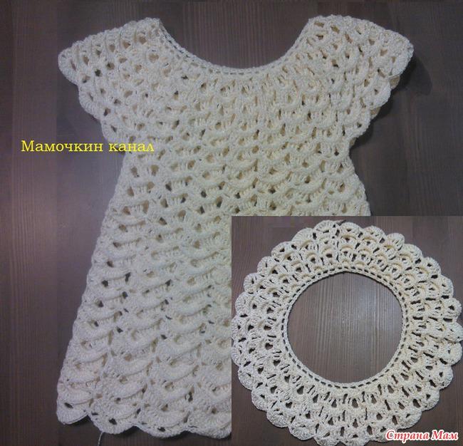 Схемы платьев страна мам вязаные крючком