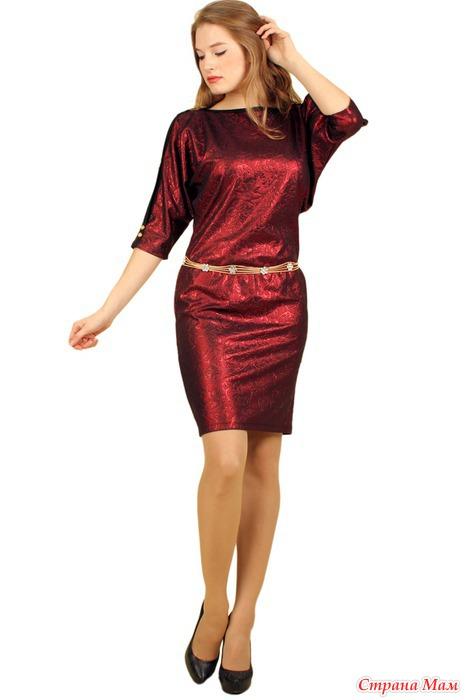 Ламиавита Женская Одежда С Доставкой