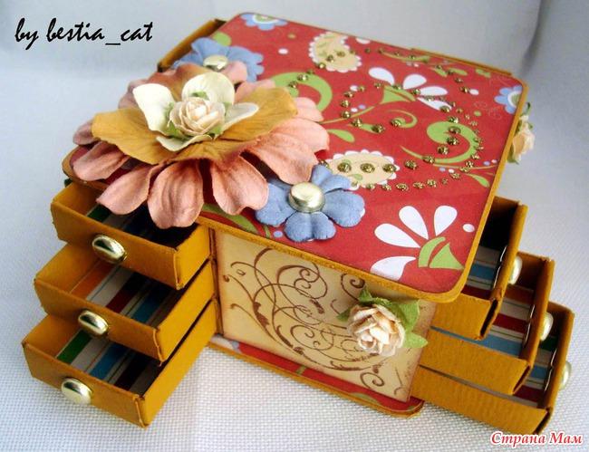 Из коробки сделать шкатулку своими руками