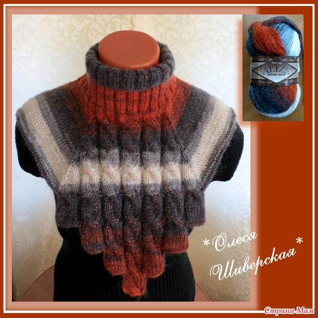 свитер из пряжи ализе ангора голд симли