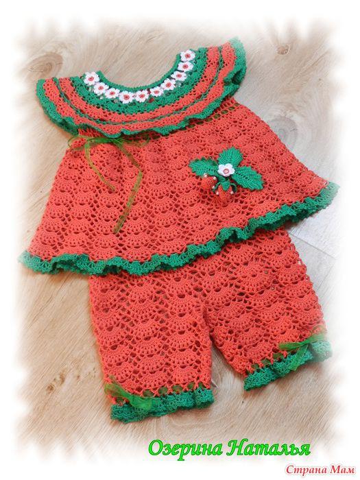 В контакте вязание крючком для детей 3