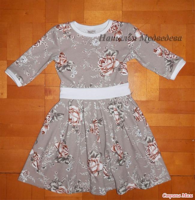 Как сшить трикотажное детское платье