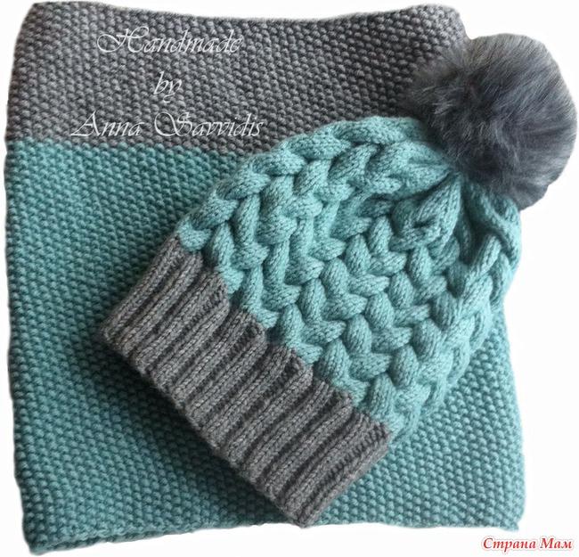 Комплект мятно-серая шапочка и снуд - Вязание - Страна Мам