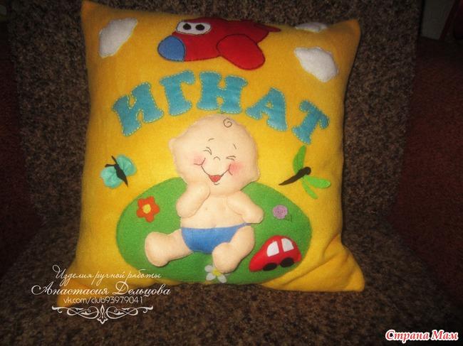 Именные подушки для детей своими руками 14
