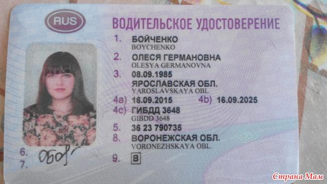 Как сделать яндекс русским а не украинским