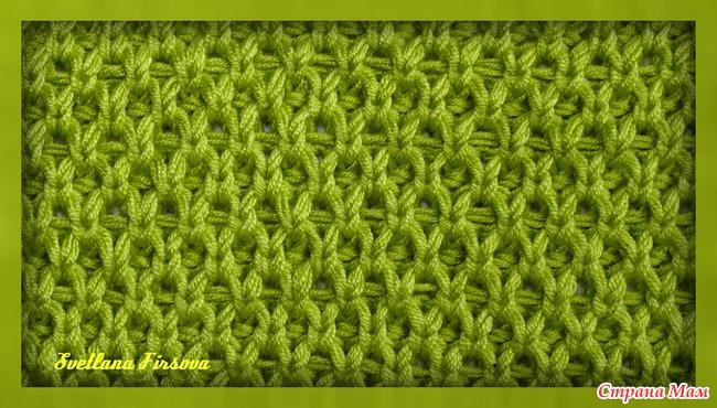 Узоры для вязания на спицах маргаритки 645