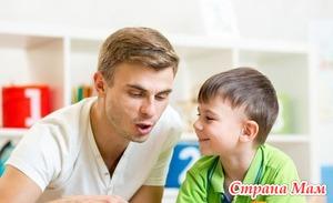 Ученые обнаружили, что папы «лучше» читают сказки детям