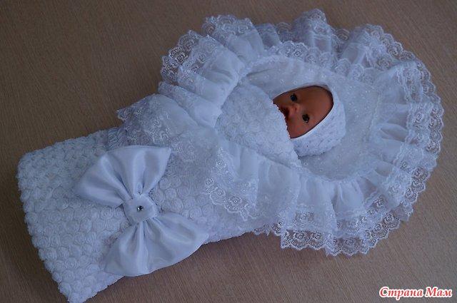 Своими руками конверт для новорожденного