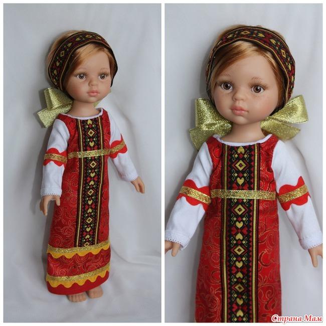 Кукла в русском костюме своими руками 72
