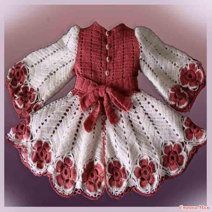 Детские платья вязаные крючком