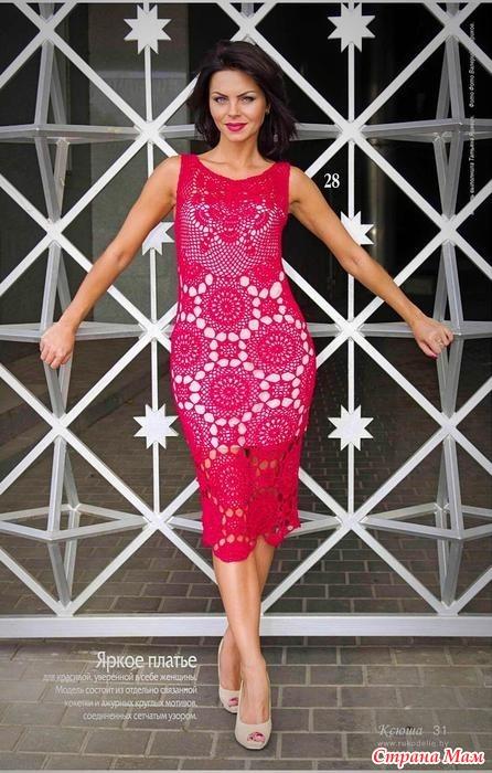 Платье мотивы
