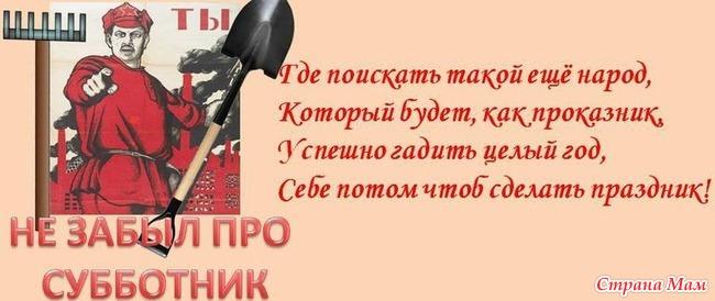 Название: стих про субботник в детском саду издательство: alquimia год: 1995 язык: украинский