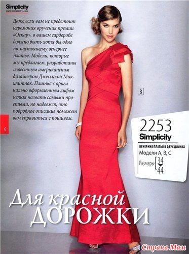Платье Хочу