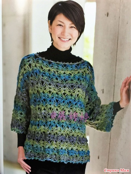Пуловер Из Толстой Пряжи С Доставкой