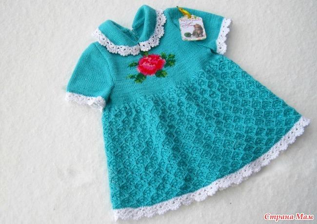 Вязание платьица для малышки спицами 70