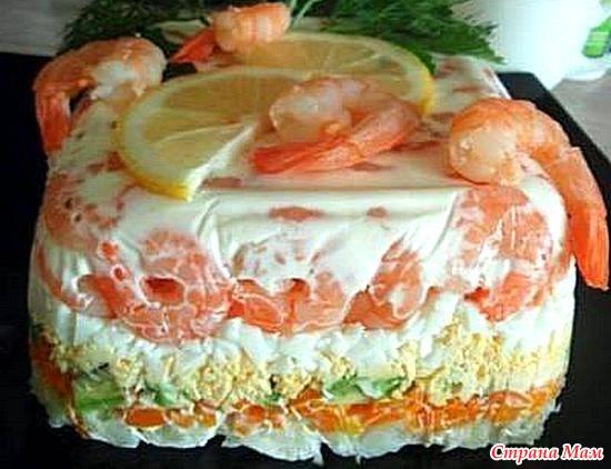 Салат с креветками слоями с фото