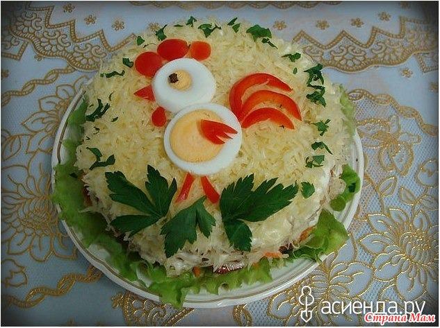 Салат в год петуха рецепты с