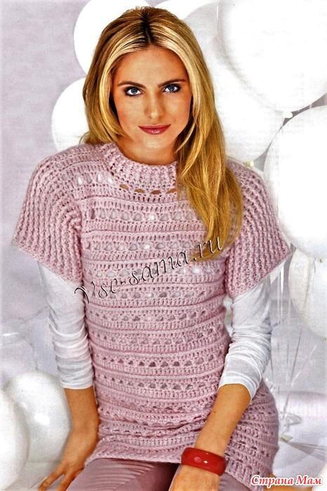 Ажурный Розовый Пуловер Доставка