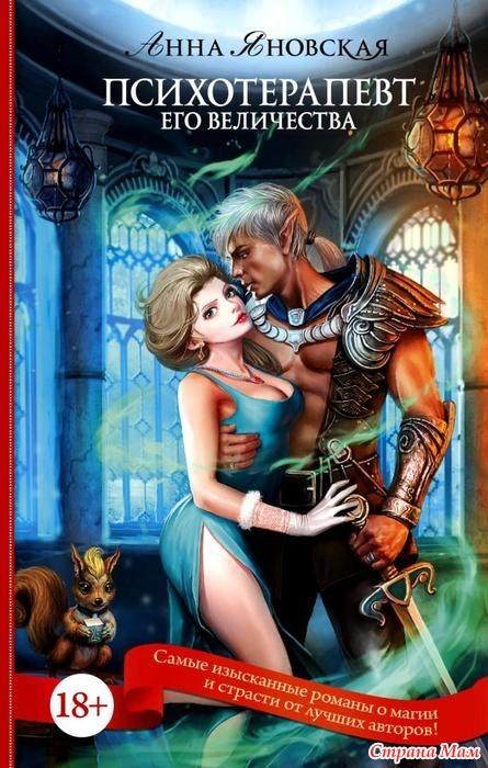 igrushki-analniy-seks-foto