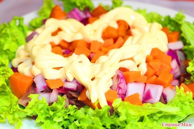 Салат с сердцем рецепты с простые и вкусные