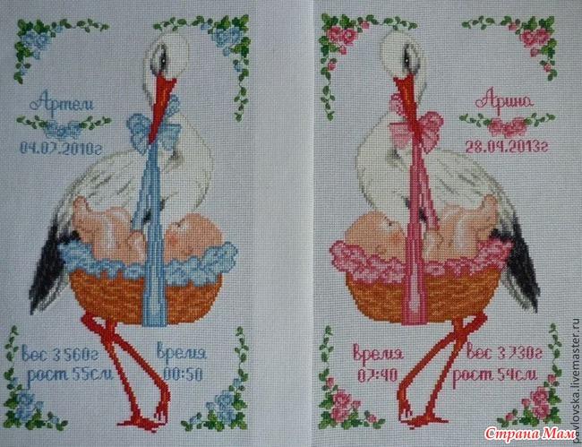 Метрики вышивка крестом с аистами