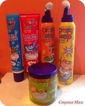 KIDS STUFF - детская линия для купания и игр в ванной