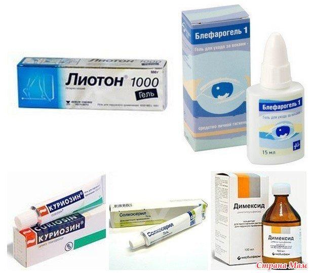аптечные средства от паразитов в организме